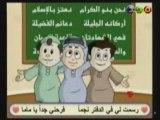 Arabic Song from Muslim Children - 14 Ya Mama