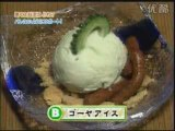 HN-okinawa-⑦3/4
