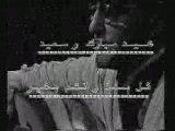 Abdelkrim Dali Musique arabo-andalouse