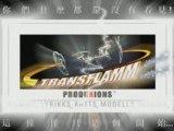FILMMS-TRANSFLAMM TT1_CHINESE_+
