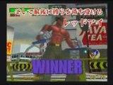 Sega Ages Last Bronx - Trailer japonais PS2