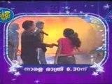 19 August 2008 Glimpses