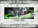 FILMMS TRANSFLAMM TT4_ INTERNATIONALL_ +