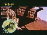MLRS 130mm - 227mm