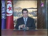 TV7 - Annonce de Ramadan 2008 - Tunisie