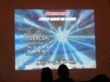 Animansion 2008, Karaoké - Overlap (Yu-Gi-Oh!)