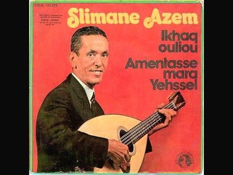 Hommage à Slimane Azem