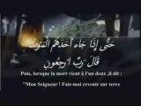 A ceux qui negligent la priere