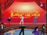 Tv7 - 9hiwa 3arbi - Café Arabe Épisode 5 - 05/09
