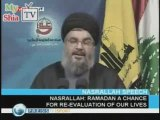 Full sayed hassan nasrallah latest speech