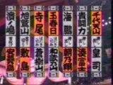 Hatsu 2000-1
