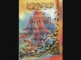 Ben Baz défend sa secte wahhabite 5 (pseudo-salafi)