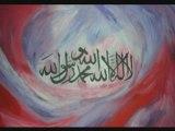 Pour Gaza Coran CD2 de 13 à 17 Abdul Rhaman Al-sudais