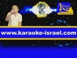 Www.karaoke-israel.com garden israel super leakir