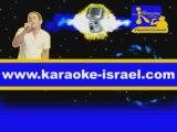 Www.karaoke-israel.com garden feuj israel live