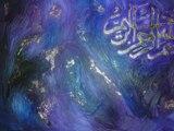 Pour Gaza Coran CD3 de 14 à 16 sur 16 Abdul Rhaman Al-sudais