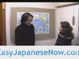 Learn Japanese Online | Whats The Word Beloved In Japanese