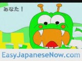 Japanese Words | Free Online Japanese Word Translator