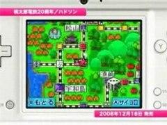 Conférence Nintendo Nintendo Ds