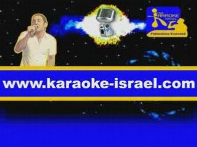 Eyal Golan - Im yesh gan eden - instrumentale instrumental