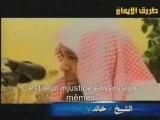 La Colère D'Allah Sur Les Mécréants