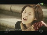 Aya Matsuura - Suna wo kamu youni....namida