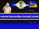 Ran Danker - Mechake lach - instrumentale instrumental