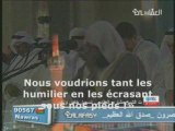 Alafasy 1427 : Sourate Fossilat ( tres emotionnels !!!!!! )