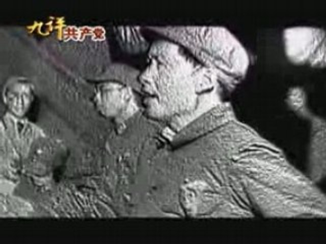(2) 9 Commentaries on the communist party, part 2