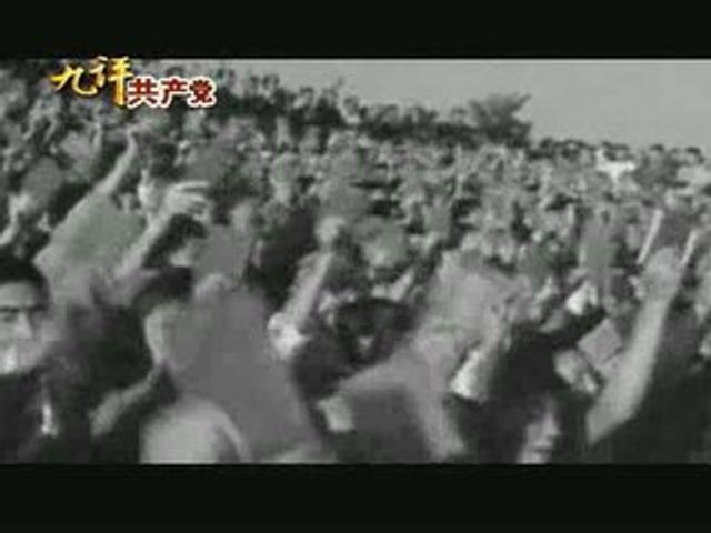 (8) 9 Commentaries on the communist party, part8