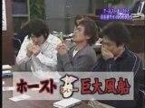 Télé jeux japonais - Gages