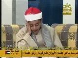 L'enfant Mohamed Ayoud lisant le coran avec tajwid