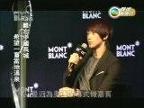 2008-11-09 HK TVB PAY TV - Mont Blanc Party