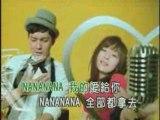 Wu Ke Qun (吳克群) & Cyndi Wang Xin Lin (王心凌) - NANANA - [KTV]