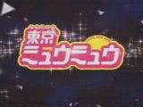 Tokyo mew mew opening et ending