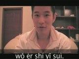 Cours de chinois #9 - Je m'appelle xiaoming