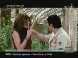 - Wael kafoury - omry killo,