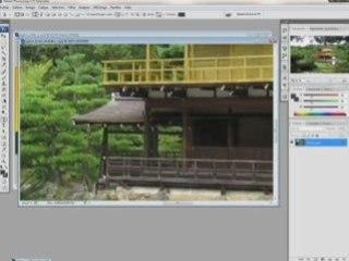 Fond d'écran en Ombres Chinoises dans Photoshop