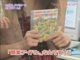 Idoling!!! Diary 081120c Weekly Idoling!!! Report