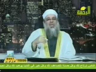 fatawi al-rahma