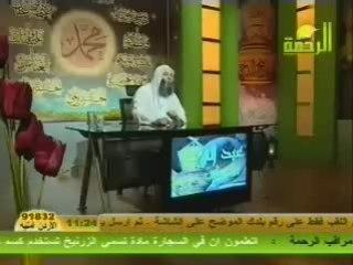 masabih al doja mohamed hassen; ibn abbes 4