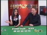 Poker VIP Magazine - Leçon de poker-Analyser le flop (2sur2)