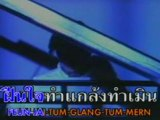 Kon Tee Mai Meuan Derm - Saranya Songsermsawad