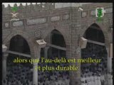 Abderrahman Soudais - sourate al ala by