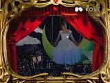 Ayumi Hamasaki - (Cm) Visee Kose