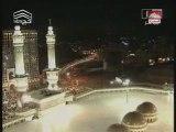 Appel Prière Isha à La MECQUE - Jour Arafat - Hajj 1429