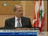 Aoun fait des blagues ...