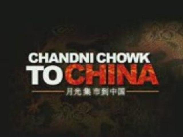 Chandni Chowk to China Trailer
