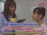 Ayaka's Surprise English Lesson Tsuji Nozomi