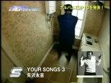 JAPAN COUNT DOWN  yazawa music